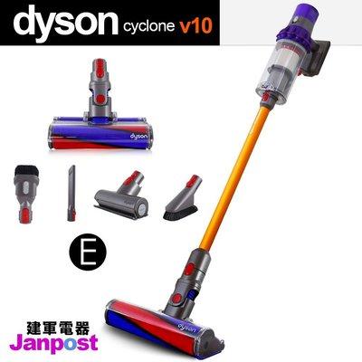 【建軍電器】Dyson 戴森 Cyclone V10 fluffy 最新原裝 五吸頭版 無線手持吸塵器
