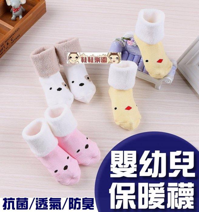 鞋鞋樂園-嬰幼兒保暖襪-地板襪-加絨毛圈棉襪-嬰兒透氣短襪-寶寶學步襪-抗菌-透氣-防臭-6款可選