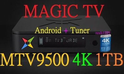MTV9500  MAGIC TV 4K android + 高清機頂盒 內置1TB,WiFi 可裝app 全新行貨 1年行保用
