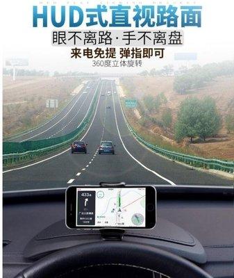 ZIHOPE 手機支架 車載手機架多功能儀錶臺支撐架汽車用卡扣式手機ZI812