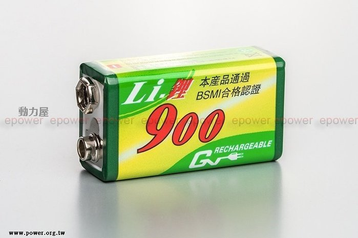 《台北-動力屋 》 GN 9V700mAh鋰電池2顆(BSMI認證)+9V鋰電池專用充電器