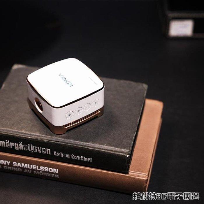 投影儀 康佳K1手機投影儀高清微型家庭影院家用無線wifi迷你小型3D投影機