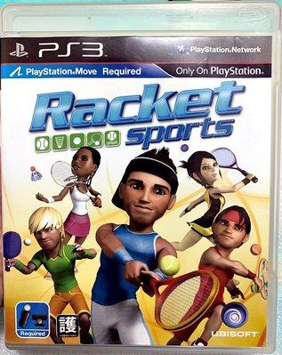 幸運小兔 PS3遊戲 PS3 球拍運動 中文版 須搭配 PS Move PS Eye RACKET SPORTS