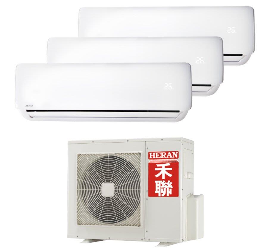 Eif禾聯一對三定頻冷專5+5+10分離式冷氣 HI-28B1x2/HI-56B1_HO3-282856B含基本安裝