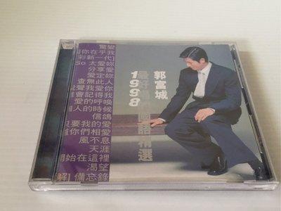 【阿輝の古物】CD_郭富城 最好唱的國...