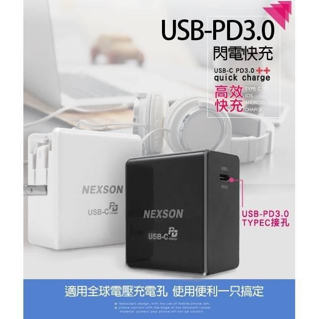 【雲端101】Nexson 通海 18W閃充 PD3.0充電頭 Type-C快充頭 充電器