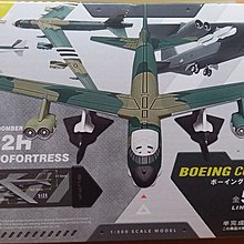 F-toys Boeing collection vol 2 stratofortress bomber B52-H 同温層堡壘 戰略轟炸機 #3