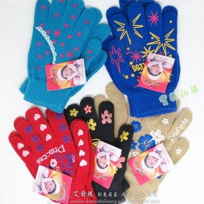 針織毛線保暖手套 針織手套 毛線手套 冬天寒流保暖-艾發現