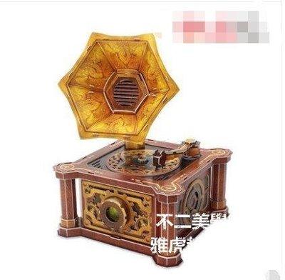 【格倫雅】^3D立體紙質拼插拼圖積木 復古留聲機兒童益智玩具益智拼圖 手16767[D