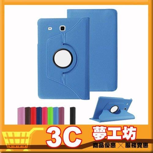 【3C夢工坊】 Samsung Galaxy Tab E 8.0 T3777皮套 旋轉皮套 天藍色