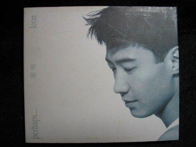 黎明 - Perhaps - 1996年寶麗金唱片版 - 保存佳外紙盒完整 無IFPI - 401元起標