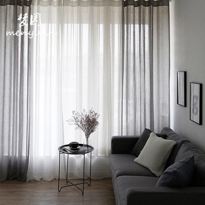 定制北歐簡約現代純色落地窗簾 白紗飄窗紗簾隔斷窗紗布料成品定制