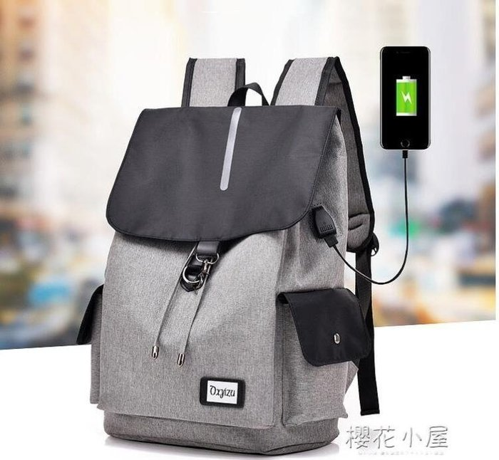 雙肩包背包韓版高中大學生書包青年男士帆布休閒旅行包潮流電腦包