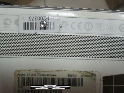 台中筆電維修:ACER Aspire S7-391 筆電開機無反應, 開機斷電, 顯卡故障花屏, 面板變暗.泡水主機板維修 台中市