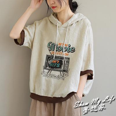 【夢想家】亞麻抽繩連帽短袖T恤 撞色拼接字母印花透氣上衣/2色-0415