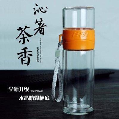 泡茶杯 保惠師茶水分離功夫玻璃杯子便攜雙層隨手耐熱過濾創意泡茶杯 DJ4988