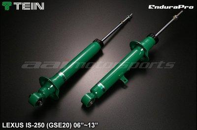 【童夢國際】 TEIN EnduraPro LEXUS IS250 GSE20 高性能避震器 原廠型避震器 06-13