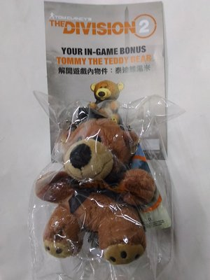 全新未拆封~有現貨 PS4 湯姆克蘭西 全境封鎖2 泰迪熊湯米 + 序號 不含遊戲