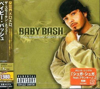 (甲上唱片) Baby Bash - Tha Smokin' Nephew - 日盤+1BONUS