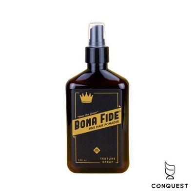 【 CONQUEST 】Bona Fide Texture Spray 蓬蓬水 順髮噴霧 打底噴霧 增強蓬鬆感及定型力