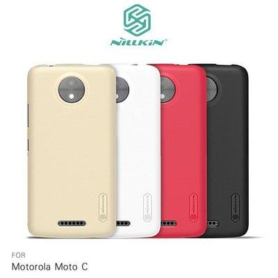 *phone寶*NILLKIN Motorola Moto C 超級護盾保護殼 背蓋 硬殼 抗指紋 手機殼 PC殼