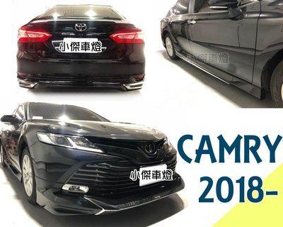 小傑車燈精品-- 全新 CAMRY 8代 2018 2019 年 Modellista 空力套件 前下巴 後下巴 側裙