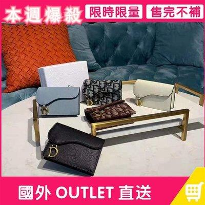 歐美 Dior 迪奧 老花翻蓋包 手拿包 短夾 小方包 精品包 小包 休閒包 手抓包 郵差包 信封包 錢夾 錢包 卡包