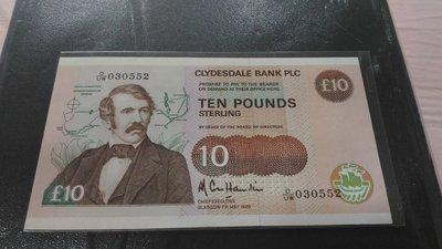 蘇格蘭(Scotland), 10 POUNDS, 1988年, UNC全新, 稀少紙鈔!