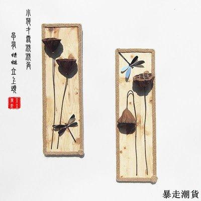乾花 園藝裝飾 diy裝飾 創意立體墻飾壁飾掛飾酒吧墻面立體墻飾不銹鋼蜻蜓立體墻飾