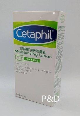 (P&D)舒特膚 Cetaphil 長效潤膚乳 200ml /瓶  特價435元~期限20210831