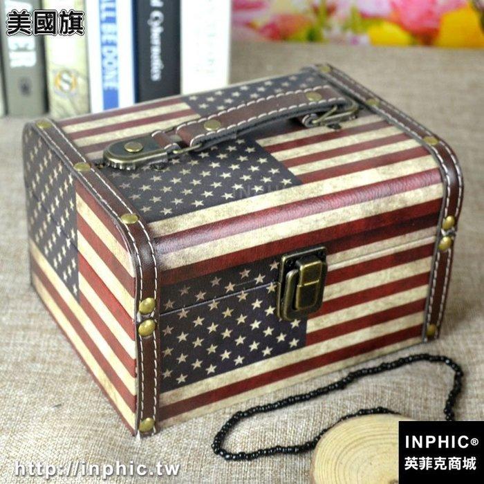 INPHIC-復古英倫防水皮革手提箱首飾盒創意桌面收納盒子家居裝飾道具-美國旗_S2787C