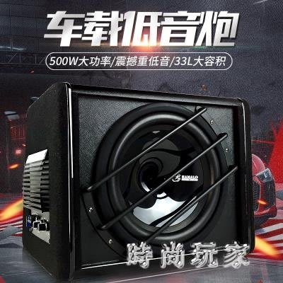 220V車載音響 低音炮喇叭音箱大功率有源功放板 ZB953