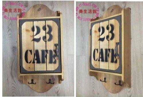OUTLET限量低價出清 ZAKKA  日式雜貨工業風格---原木刷舊 兩勾鑰匙盒KEY BOX--店面民宿自宅