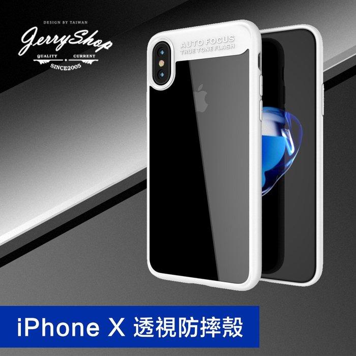 手機殼 JerryShop【XCIP901】蘋果iPhone系列透視防摔殼(5色) XS XR iX i8 i7 i6