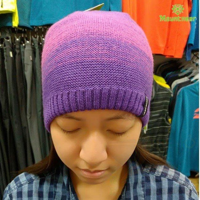 山林 MOUNTNEER 美麗諾羊毛保暖針織帽 內刷毛 保暖帽 戶外休閒 出國旅遊 12H65-89 喜樂屋戶外休閒