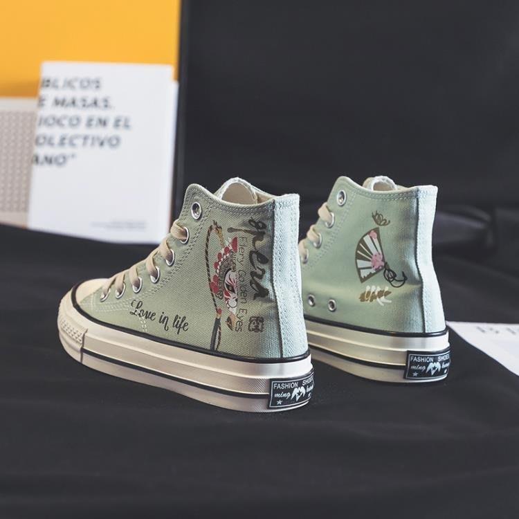 2020女鞋春季新款高筒帆布鞋女國潮百搭學生ins板鞋2019爆款布鞋-微利雜貨鋪-可開發票