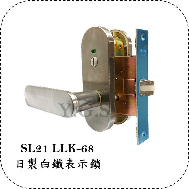 Y.G.S~鎖五金~SL21 LLK-68日製白鐵表示鎖 (含稅)