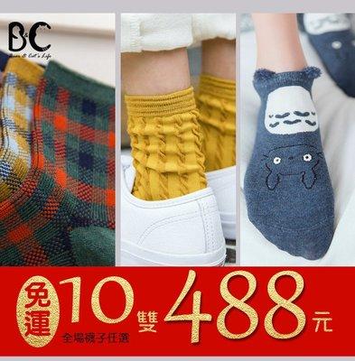 免運-女襪短襪中筒襪男襪運動襪紳士襪隱...