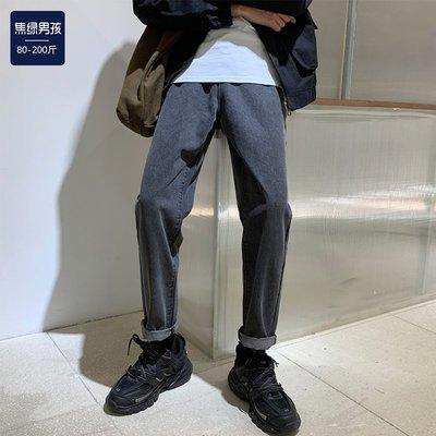 Kudi正韓男裝新款牛仔褲男香港純色潮牌胖子2021秋季新款學院風ins直筒休閒長褲男