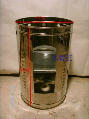 尺七/尺7/立式(高)爐架/可調爐架/快速爐爐架/高湯鍋架/爐圍爐架/營業專用立式爐架/炒爐/炒台/單口爐