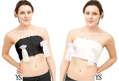 現貨 Simple Wishes 電動吸乳器專用免手持內衣哺乳胸罩擠奶背心 適用 美樂  Hands Free Bra