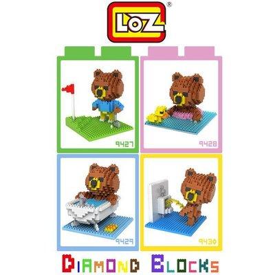*PHONE寶*LOZ 鑽石積木-9427 - 9430 布朗熊系列 高球 游泳 浴缸 如廁 益智玩具 趣味 迷你積木