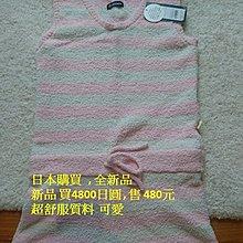連身可愛睡衣 短褲 背心 超舒服材質 全新 日本購買