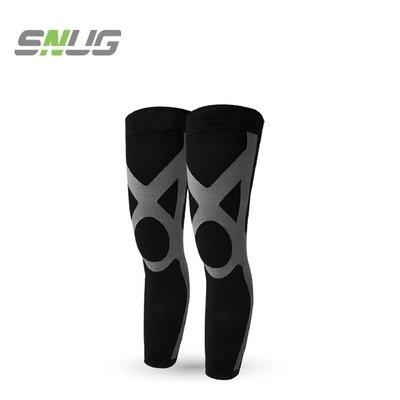 【sNug直營-運動壓縮全腿套(黑灰)】國際級漸進式壓力腿套/打球/自行車/馬拉松/登山等戶外運動皆適用