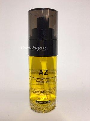 【Comebuy777】AZ 夏威夷核果油