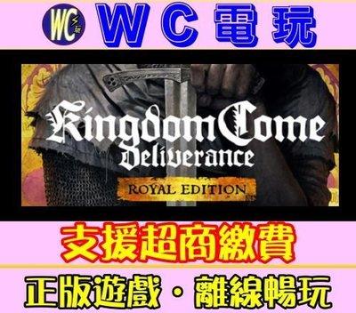 【WC電玩】PC 天國降臨 救贖 全DLC 皇家版 Kingdom Come:Deliverance  STEAM離線版