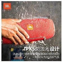 現貨發出JBL Xtreme防水音樂戰鼓無線藍牙音箱家用便攜式戶外雙喇叭