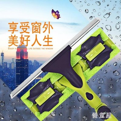 擦玻璃器可伸縮桿雙面擦窗器刮水器玻璃刷工具清潔 QG7304