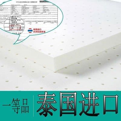 新風小鋪定做椰棕乳膠沙發墊中式實木紅木布藝沙發坐墊加硬加厚棕墊不變形