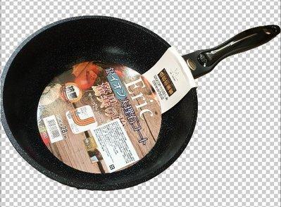 酷嚕嚕 韓國Eric 大理石不沾深型平炒鍋28cm